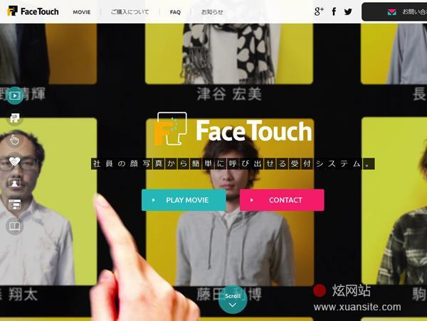 FaceTouch网站的首页截图