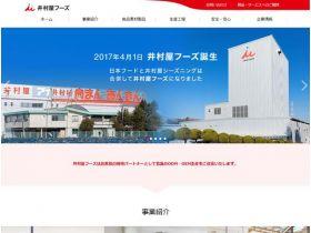 井村屋FOODS的网站缩略图