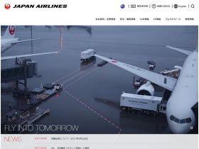 航空公司网站的网站缩略图