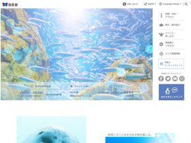 海游馆的网站缩略图