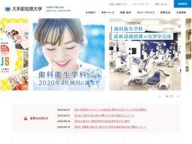 清泉 女子 短期 大学